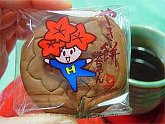 5やき餅咲ちゃん@にしき堂・もみじ饅頭