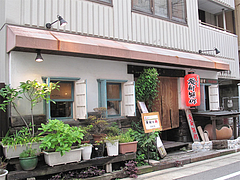 2外観@居酒屋・庵酎無作・博多駅