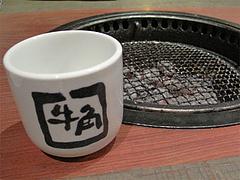 料理:食後のお茶(無料)@牛角・東比恵店