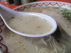 5ランチ:ラーメンスープ@中華料理・龍園・薬院