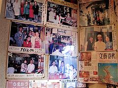 店内:テーブル席の四方平のプレスリリース@四方平・北九州小倉
