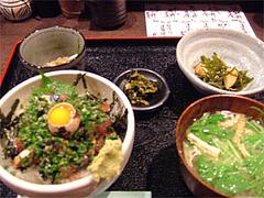 ごまさば丼定食700円@海の味有福
