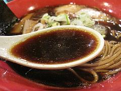ランチ:富山ブラックラーメンスープ@麺家いろは・富山ブラック・キャナルシティ・ラーメンスタジアム