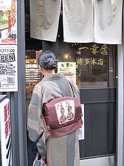 外観:入り口@ラーメン・博多一幸舎・博多本店