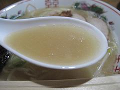 料理:ラーメンスープ@永楽ラーメン・小倉