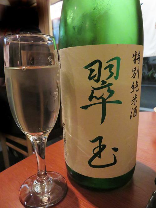 9翠玉純米