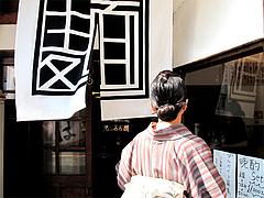 外観:入り口@六壱○(ろくいちまる)・平尾