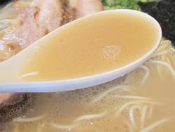 9スープ@ラーメン博多きらら
