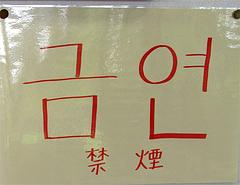 店内7@にじの耳納の里・夢キッチン・ランチバイキング