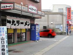 9外観:駐車場@一九・野芥