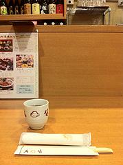 4店内:カウンター席@博多大福うどん・うどんすきと水炊き
