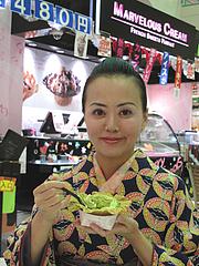アイスクリーム食べる@マーベラスクリーム・ゆめタウン博多