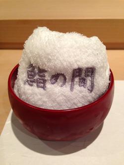 3おしぼり@鮨の間・松山