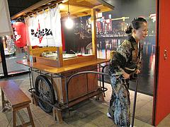 外観:博多屋台たい@麺家いろは・富山ブラック・キャナルシティ・ラーメンスタジアム
