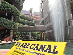 外観:噴水@キャナルシティ博多・福岡