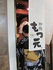 外観:入り口入る@柳橋もつ元柳橋連合市場・福岡