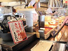 店内:今日はきつねうどんにしよう♪@丸亀製麺・那珂川・福岡