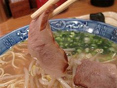 料理:ラーメンチャーシュー@四方平・北九州小倉