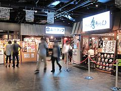 店内:ラースタ3@麺処・糀や・キャナルシティ博多・ラーメンスタジアム