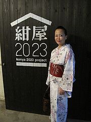 ビル入り口にて@紺屋2023プロジェクト・大濠花火大会2011