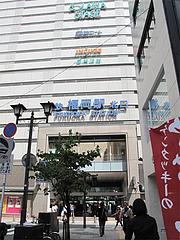 15西鉄福岡駅・北口@新天町・プリンス・天神