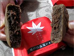 2瀬戸の藻塩ショコラ@にしき堂・もみじ饅頭