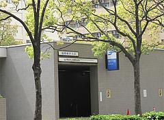地下鉄・馬出九大病院前駅3番出口よりすぐ@いけ麺・馬出