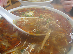 ランチ:美味しいスーラー麺@黄金の福ワンタンまくり