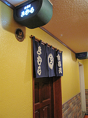 3外観:入り口@食事処きむら(木村)・中洲・和食