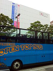 外観:西鉄オープントップバス@名代ラーメン亭・天神ビブレ店