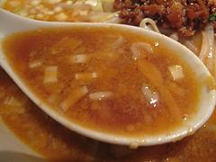 11ランチ:赤担々麺スープ@AKAMARU食堂・電気ビル・渡辺通