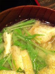 7ランチ:味噌汁@海の味有福・サンセルコ