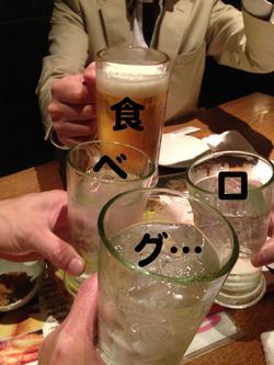 1乾杯チューハイ@中洲再生酒場・居酒屋