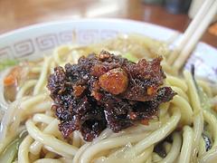 料理:食べるラー油@薩摩屋・清川