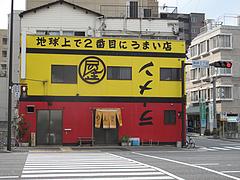 26外観:地球上で2番目にうまい店・のんき屋・ンメーラ@僕の空・らーめん編