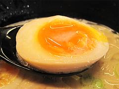 料理:煮玉子半分だと60円@博多金龍ラーメン・長住
