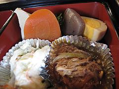 料理:日替わり定食の惣菜@喫茶軽食みらい・大楠
