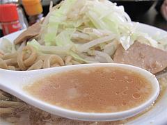 9ランチ:ラーメン普通・スープ@ラーメン専門店・島系本店・野間店