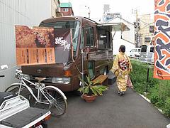 2外観:ワゴンカー販売@跳牛(はねうし)・メンチカツ・六本松