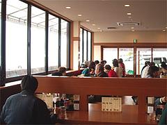 店内@讃岐うどん釜揚げうどん丸亀製麺
