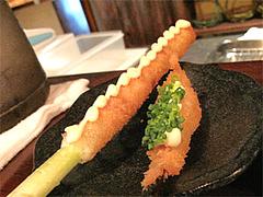 料理:スペシャルランチ1200円(串2本)@串揚げ・ひょうたん・赤坂店