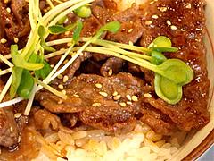焼肉丼アップ@うどん屋『麺やほり野』