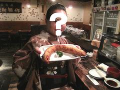 料理:ビックリドッグ食べる@庵酎無作(あんちゅうむさく)・居酒屋