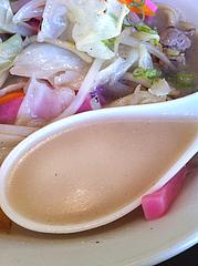 ランチ:ちゃんぽんスープ@カラフル食堂・那の川