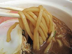 料理:味噌煮込みうどん@うどん・喜良久(きらく)・春日