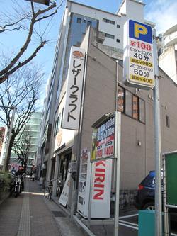 18駐車場@黒猫珈琲店