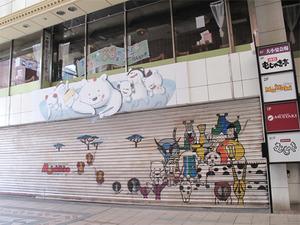 2むじゃき白熊@紙風船カフェ