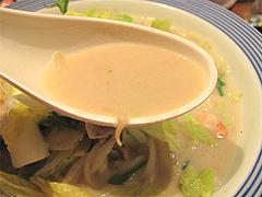 料理:霜降り白菜ちゃんぽんスープ@長崎ちゃんぽん・リンガーハット・福岡天神店