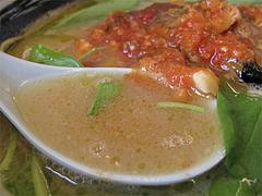 ランチ:とまとんこつスープ@ラーメン・かなで食堂・春日