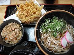 料理:ごぼうかき揚げ温430円+かやくご飯200円@うどん菊河